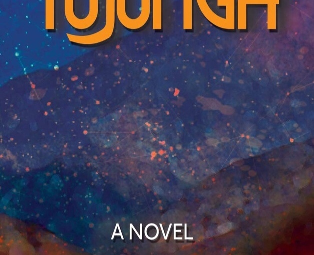 Tujunga: Book Review